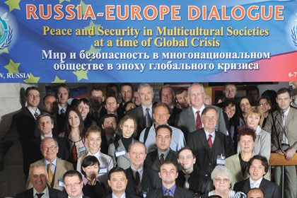 "International Leadership Conference ""Russia–Europe Dialogue"" in Moscow."